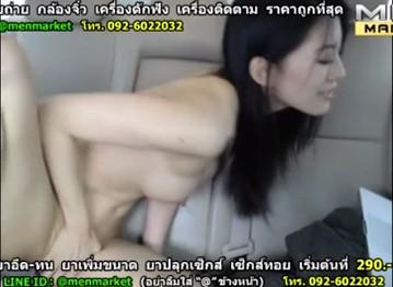 หลุดบนรถ Taxi Thailand น้องปูลองใช้เครื่องสั่นเสียวไปทีเดียว เสียวสะท้านจุดซ่อนเร้น ถึงใจจัดร้องกรี๊ดลั่นรถ Porno