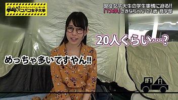 300MIUM เว็ปหนังญี่ปุ่น HD สายพันธ์ใหม่ ตะเวนกลางเต้นเย็ดนางแบบเอวีเจแปน พร้อมบรรยายซับภาษาญี่ปุ่น
